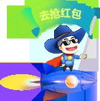 西昌网站建设